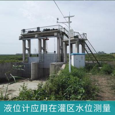 水价改革—yabovip6超声波yabo亚博体育苹果在灌区水位测量上的应用